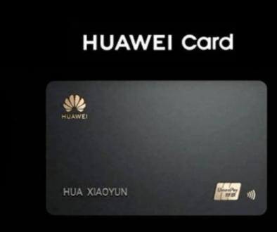 Huawei-kreditka