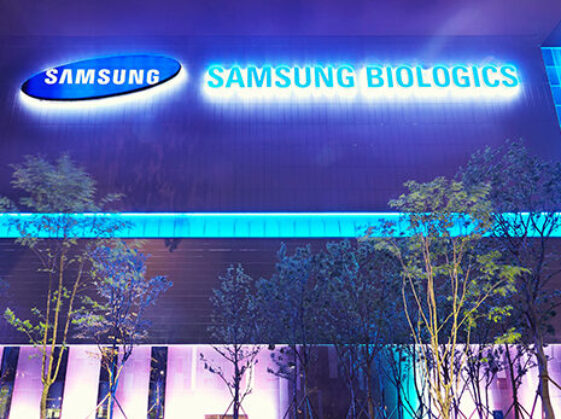Samsung Biologics Company 06